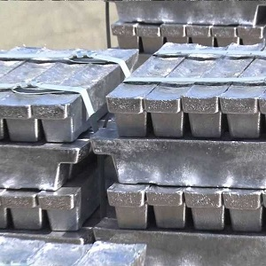 aluminium suppliers.